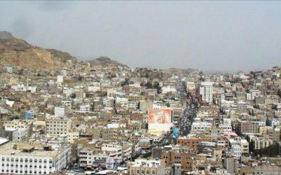 وقفة احتجاجية تنديدا بجرائم مليشيات الحوثي بحق المدنيين في اليمن
