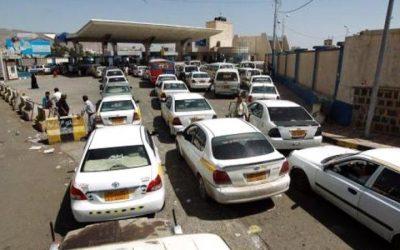 غليان شعبي  بالعاصمة عدن جراء ارتفاع اسعار المشتقات النفطية