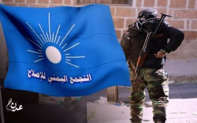 اعتداء طائفي إخواني يحول منزل مواطن جنوبي لثكنة عسكرية في تعز