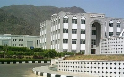 جامعة تعز تعلن تأجيل اختبارات القبول في كلياتها